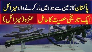 Anza Mk-I Mk-II Mk-III man-portable air defense missile specificati...