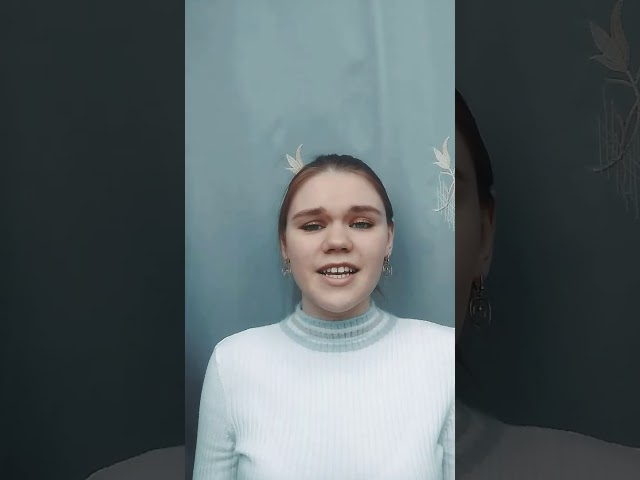 Щикачихина Екатерина читает произведение «Мы рядом шли» (Бунин Иван Алексеевич)