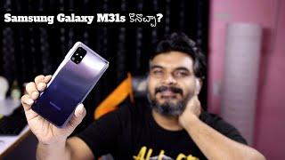 Samsung Galaxy M31s Review ll in Telugu ll