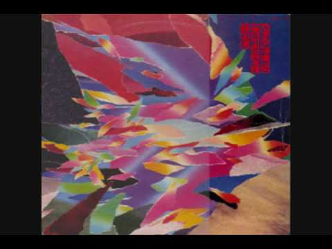 Comsat Angels - Birdman