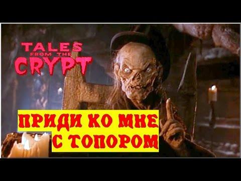 Эй, Арнольд! + Арнольд! Кино сезон 1,2,3,4,5 (1996
