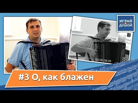 Константин Дерр - Песни и минусовки