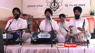 Kirpa Karo Deen ke daate...Bhai Harjinder Singh Ji Srinagar wale Calgary May 12   -002