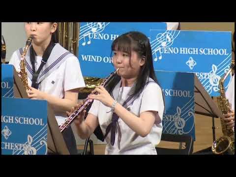 近畿高等学校総合文化祭奈良大会提出用吹奏楽部門:上野高校