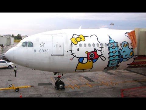 [Flight Report] EVA AIR   Manila ✈ Taipei   Airbus A330-300   Business