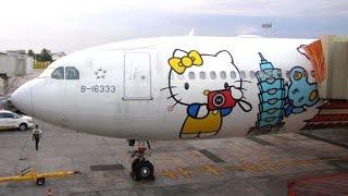 [Flight Report] EVA AIR | Manila ✈ Taipei | Airbus A330-300 | Business