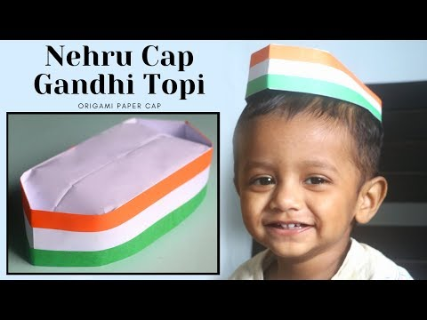 Indian cap | Origami Paper Cap | Gandhi Topi | Nehru cap | Tricolor Crafts for Independence Day