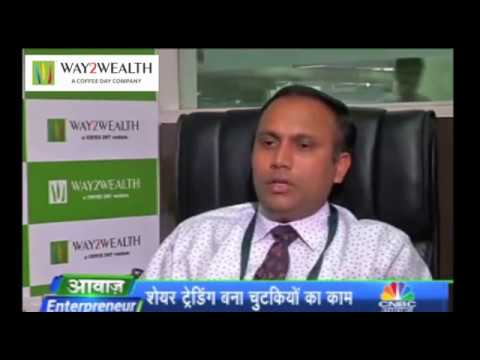 New trading App Mobile Pro+ features explained by Narendra Bhalia of Way2Wealth Brokers Pvt.Ltd.