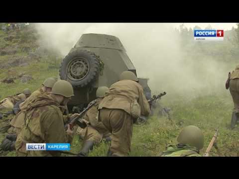 В Медвежьегорске показали, как Карелия освобождалась от захватчиков