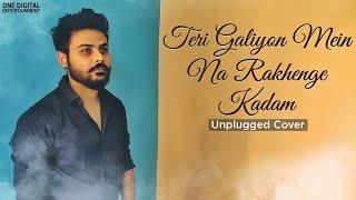 Teri Galliyon Mein Na Rakhenge Kadam (Tu Mera Milna)- Unplugged Cover | Swapneel Jaiswal | Mohd Rafi
