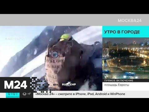 Актуальные новости России за 21 января: пожар в Томске и ЧП на Байкале - Москва 24
