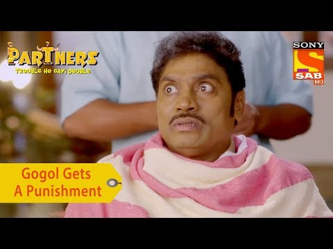 Your Favorite Character | Gogol Gets A Punishment | Partners Trouble Ho Gayi Double
