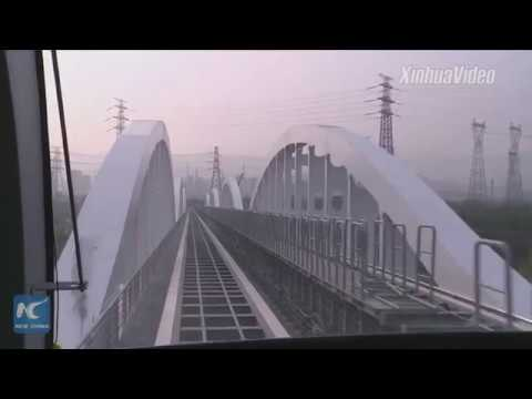 Beijing's first maglev line starts trail operation