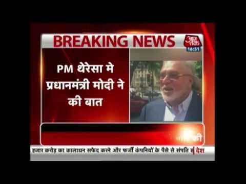 Modi Raises Vijay Mallya Issue During Meeting With UK PM