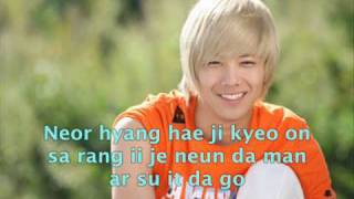 Repeat youtube video You're Beautiful OST - Still (As Ever) - Lee Hongki Lyrics