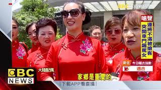 第八屆兩岸婚姻論壇 劉謙攜妻現身會場