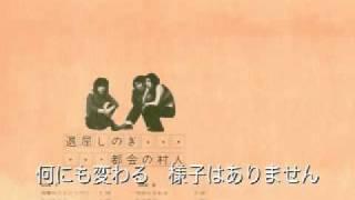 ひとりごと: 都会の村人 1972年発売のアルバムです。 作詞・作曲:太田...