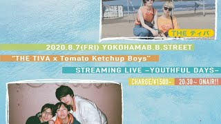 "2020年8月7日(金) ""THEティバ×Tomato Ketchup Boys"" STREAMING LIVE-YOUTHFUL DAYS"""