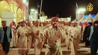 فن العازي - الهجانه السلطانية العمانية - مهرجان الملك عبد العزيز لمزاين الإبل