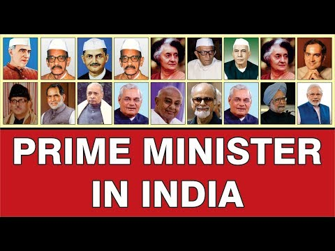 INDIAN ALL PRIME MINISTERS LIST WITH DETAILS (1947-2014)    भारत के प्रधान मंत्री