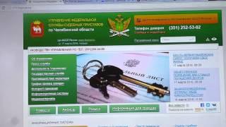 Как проверить документы автомобиля перед покупкой на юридическую чистоту(, 2016-03-17T14:02:14.000Z)