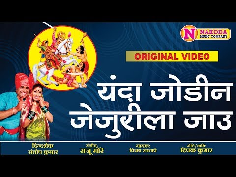 Chal Chal Jau Devachya Bhetila | चल चल जाऊ देवाच्या भेटीला | Marathi Devotional Song