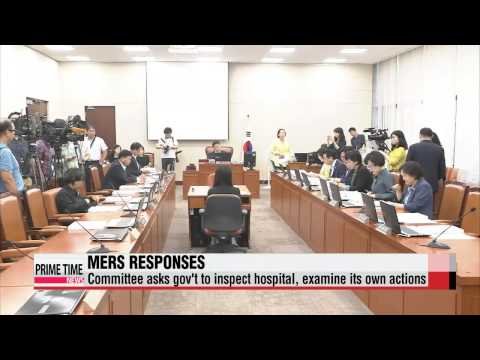 Parliamentary committee calls for inspection of Samsung Medical Center   메르스특위,