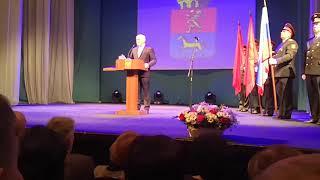 Торжественная речь нового Главы города Минусинска Андрея Первухина на церемонии инаугурации