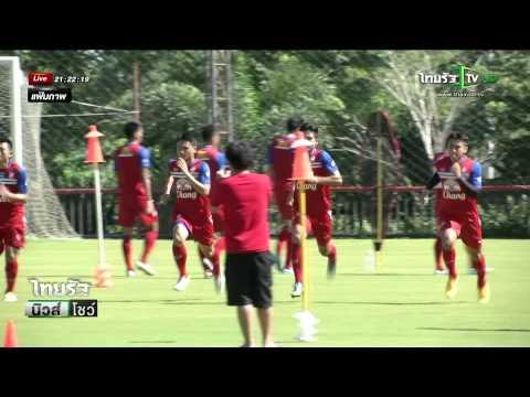 จัดงานเลี้ยง-อัดฉีดบอลหญิงพรุ่งนี้ | 23-06-58 | ไทยรัฐ นิวส์โชว์ | ThairathTV