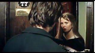 """''Курьер"""", 1986 г.  встреча Ивана с Катей"""