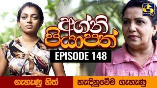 Agni Piyapath Episode 148 || අග්නි පියාපත්  ||  05th March 2021 Thumbnail