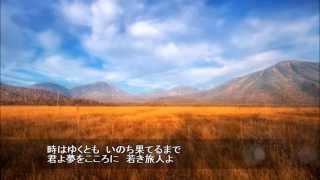 1979年 加山雄三さんの「旅人よ」を歌ってみました。 作詞:岩谷時子 作...