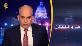 🇺🇸 🇪🇬 من واشنطن - واشنطن وملف الجنسية الأميركية بمصر بعد مقتل #مصطفى_قاسم
