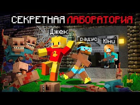 😨 Майнкрафт но Мы нашли СУПЕР БАЗУ в МИРЕ ПАРАЗИТОВ!