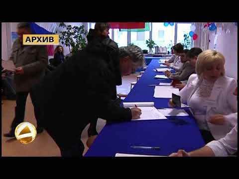 Подготовка к довыборам депутата городской думы