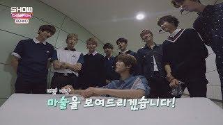 (Showchampion behind EP.67) Korea Thanksgiving day Special 'Golden Child'