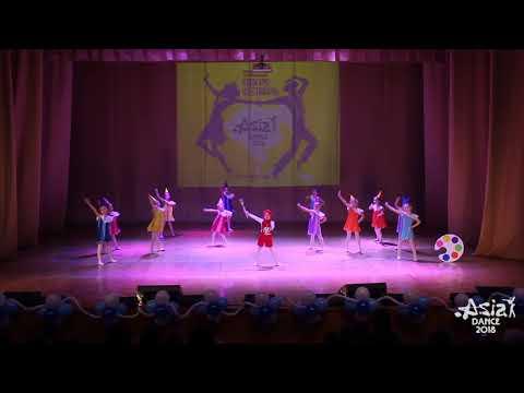 20 «Карандаши» Образцовый хореографический ансамбль «Стиль» ASIA DANCE 2018