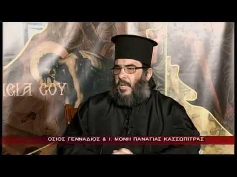 Ιερά Μονή Παναγίας Κασσωπίτρας (α)