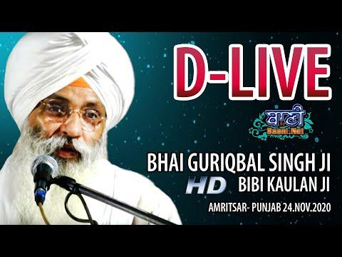 D-Live-Bhai-Guriqbal-Singh-Ji-Bibi-Kaulan-Ji-From-Amritsar-Punjab-24-Nov-2020