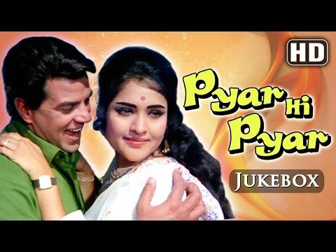 All Songs Of Pyar Hi Pyar {HD} - Dharmendra - Vyjayanthimala - Evergreen Old Hindi Songs