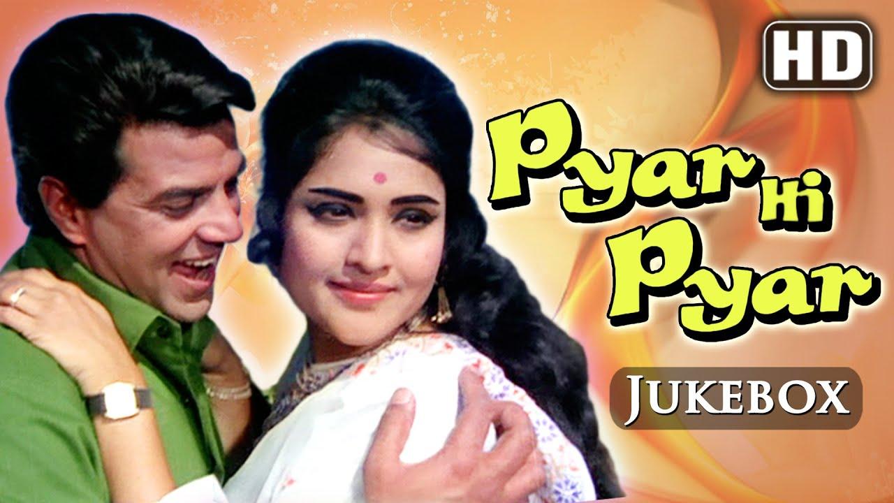 all songs of pyar hi pyar hd dharmendra
