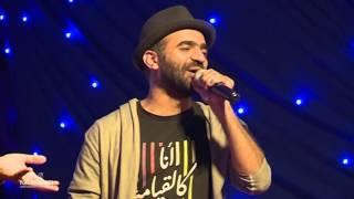 اغنية مدينة النخيل ||محمد رباط|| راكان بوخالد || مهرجان سلام || المدينة المنورة