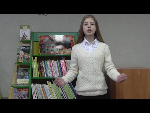 Изображение предпросмотра прочтения – ОльгаИванникова читает произведение «Варварство» М.М.Залилова (Джалилова)