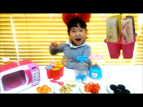 장난감 믹서기로 과일 아이스바 만들기 아이스크림 만들기 주방 ...