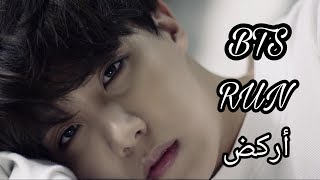 BTS - RUN - Arabic sub + نطق