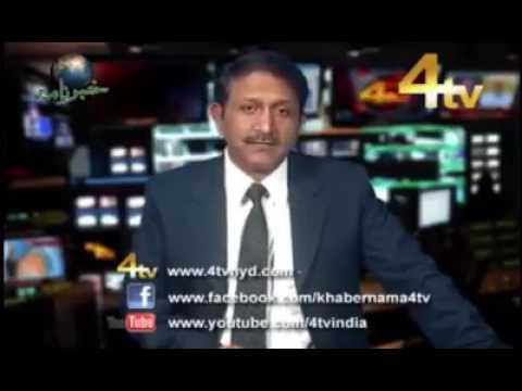 Download Owaisi ka New video B.S.F  ka jawan