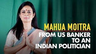 Do You Know Who TMC MP Mahua Moitra Is? | NewsMo