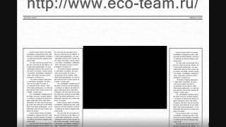 видео Порошок Ecover (Эковер)  купить в  интернет магазине Ecokey. Бытовая химия Ecover.