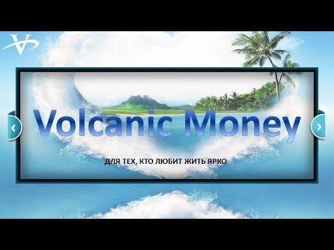 https denezhny vulkan com