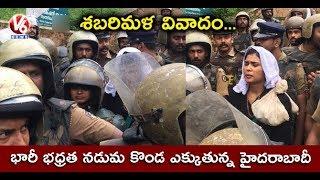 Sabarimala: Hyderabad Woman Kavitha Agree To Return As Protesters Block Entry | V6 News